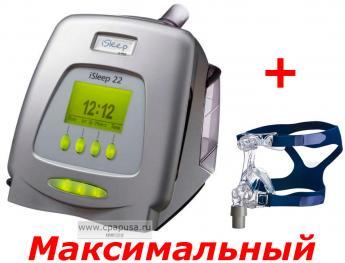Breas iSleep 20i Auto - максимальный комплект