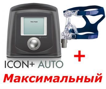Авто-сипап Fisher & Paykel Icon+ Auto - максимальный комплект